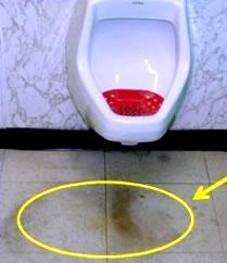 Urinal Mats Toilet Mats Buy Online Uk Based Hygienemats Com
